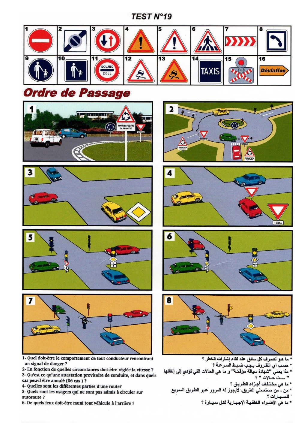كتاب امتحان رخصة السياقة - الصفحة 19